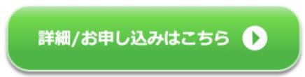 SDGSオンライン