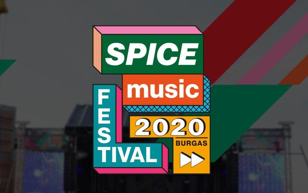 SPICE Music Festival 2020