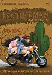 Leatherman: The Complete Edition