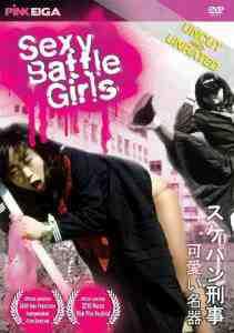 Sexy Battle Girls Region NTSC