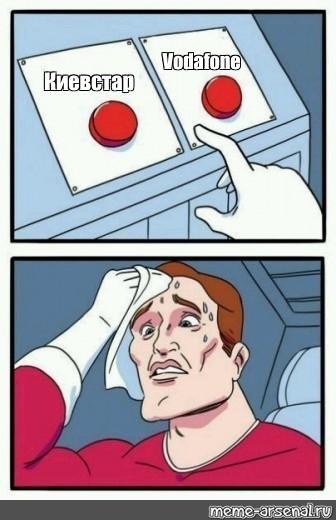 Somics Meme Vodafone Kievstar Comics Meme Arsenal Com