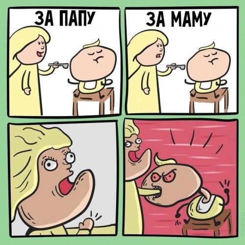 Meme Template Kontraband