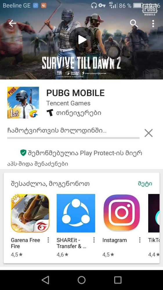 Google Play Store Won T Install Any Apps And Gives Me An Error I