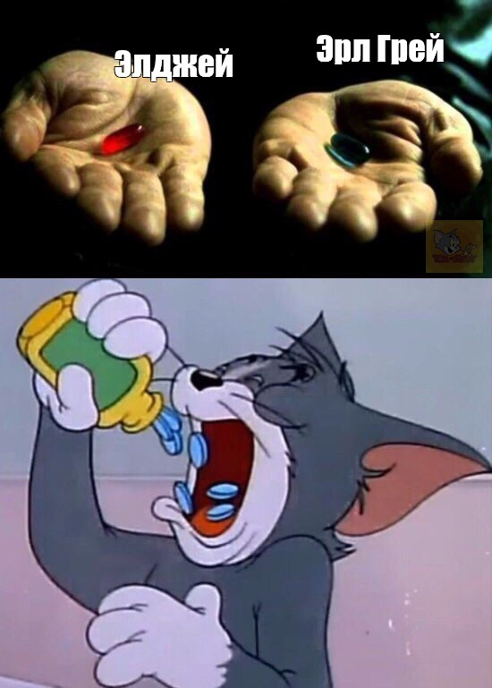 Create Meme Erl Grej Eldzhej Tom Pokes The Sword In Jerry Meme
