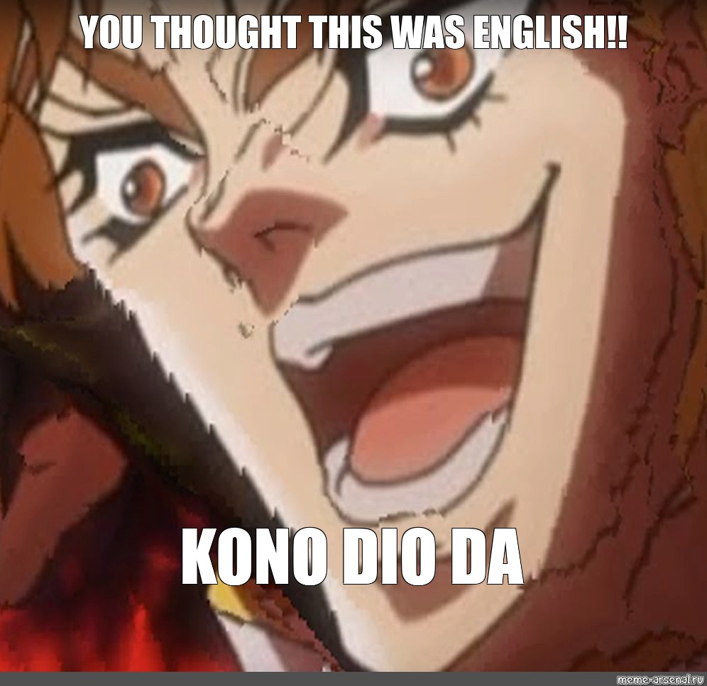 Meme You Thought This Was English Kono Dio Da All Templates