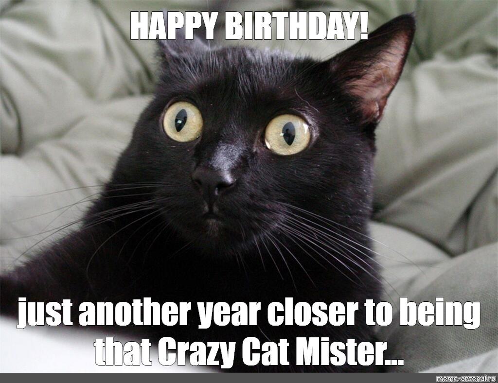 Meme Happy Birthday All Templates Meme Arsenal Com