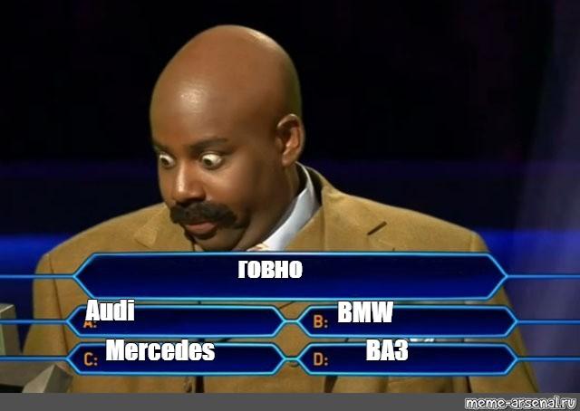 Funny Mercedes Benz Vs Bmw Memes Ardusat Org