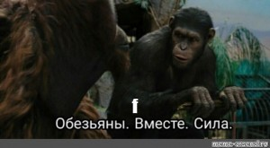 Create Meme Uprising Planet Of The Apes Apes Together Strong