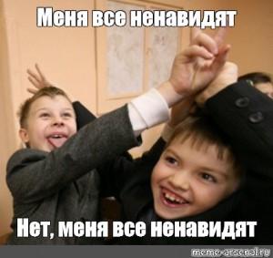 Create Meme Approving Student Meme Happy Student Meme Meme