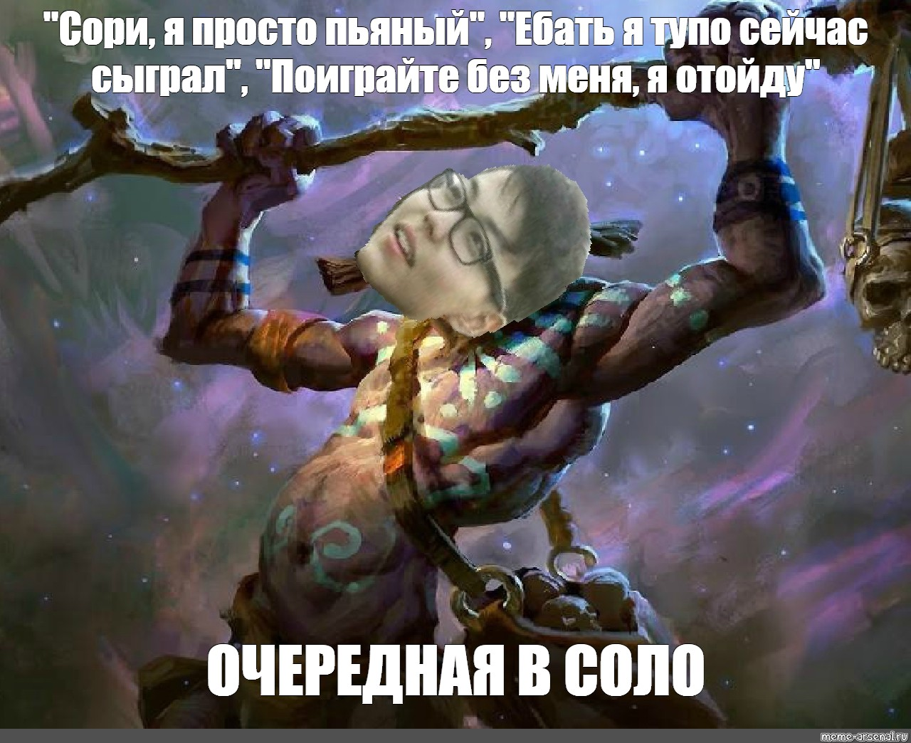 Meme Dota 2 Witch Doctor Witch Doctor Dota 2 Hiv Doctor All