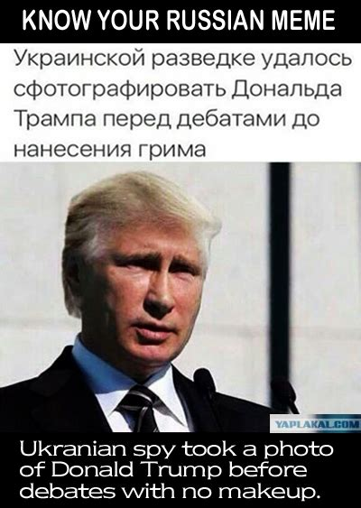 Russian Birthday Memes