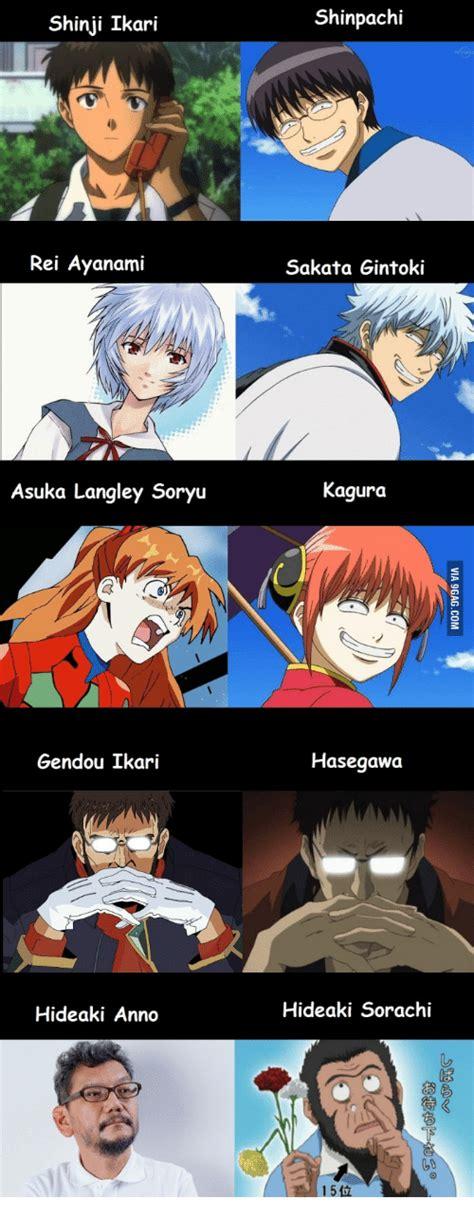 The End Of Evangelion Edit Tumblr