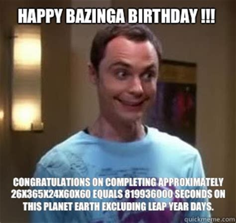 Leap Year Birthday Memes
