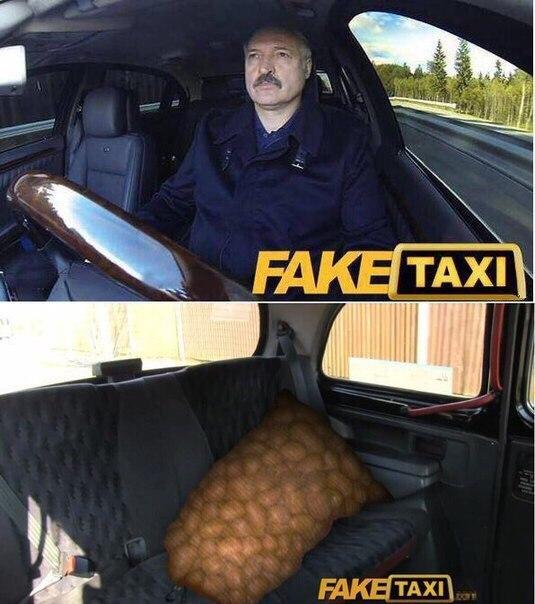 25 Best Memes About The Rock Taxi Meme The Rock Taxi Memes
