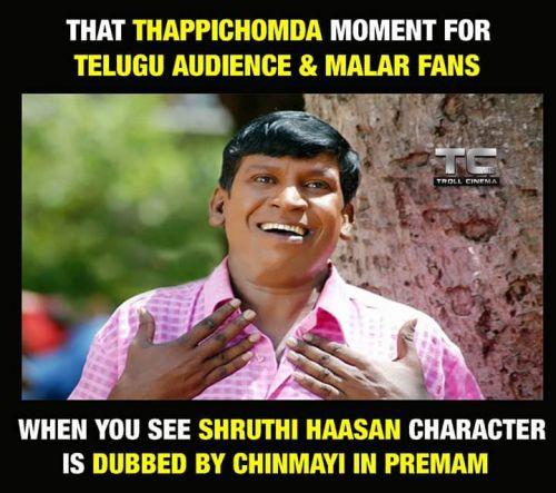 Telugu Movie Memes