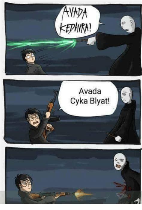 Cyka Blyat Winnie The Pooh Memes Funny Cartoons Funny Memes