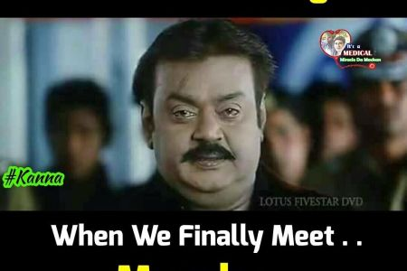 Image Result For Tamil Memes Gk T Memes