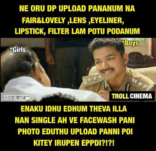 Makeup Memes Tamil   Makeupview co