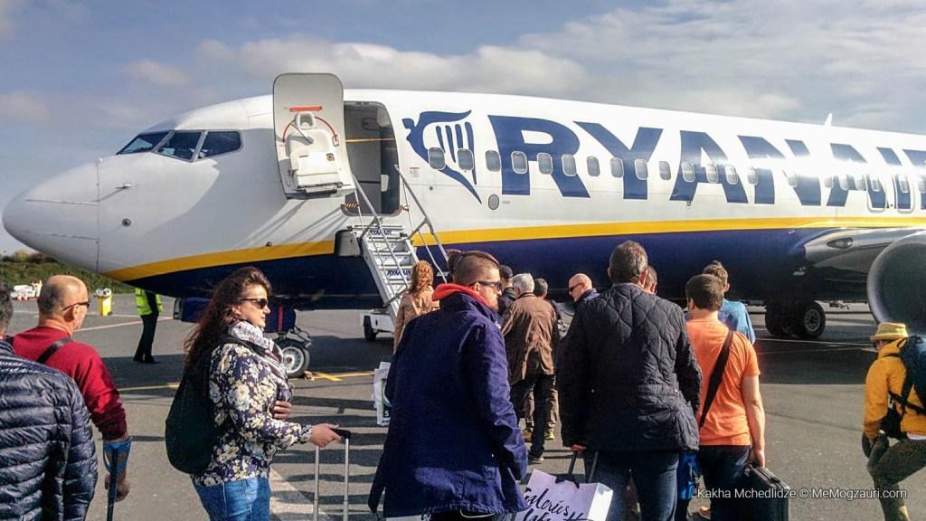 ფასდაკლება Ryanair-ის ბილეთებზე