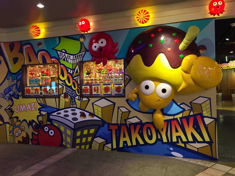 Osaka Takoyaki Museum Entrance