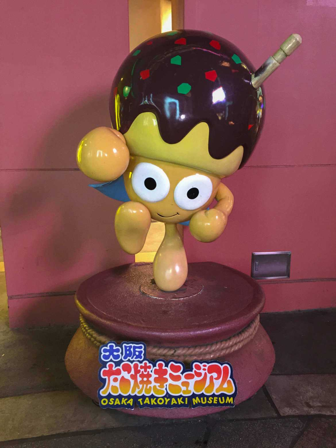 The mascot of Osaka Takoyaki Museum
