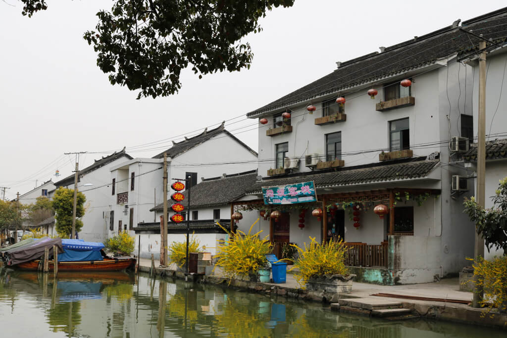 Houses in Zhouzhuang Water Town