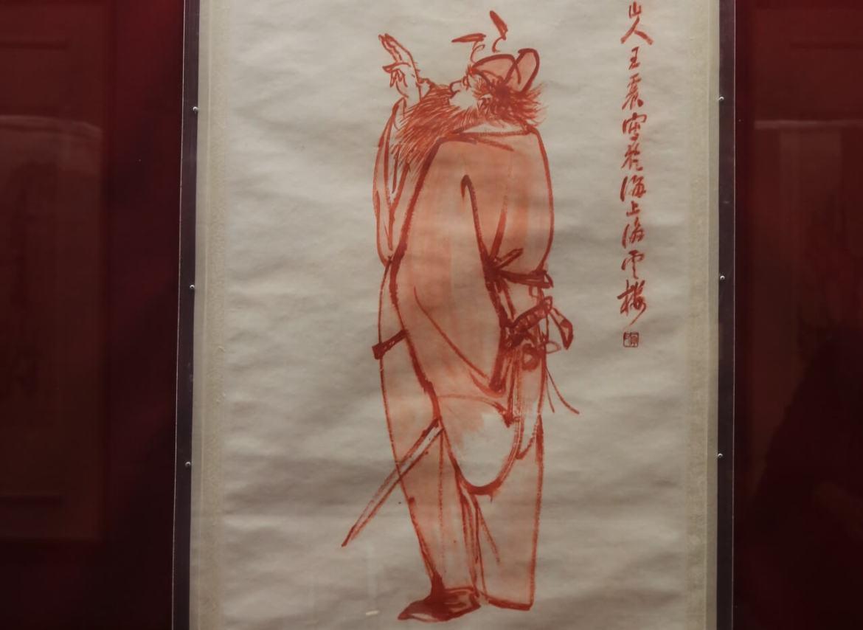 Art in China Art Museum, Shanghai
