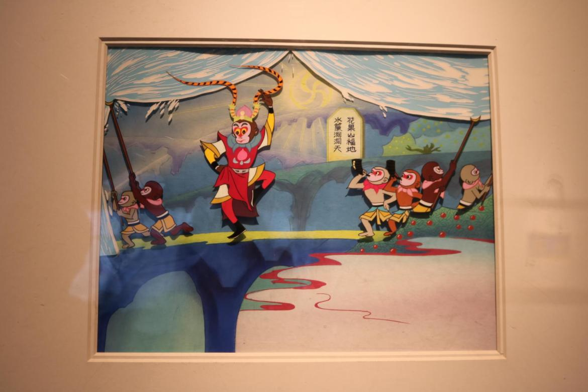 The Monkey King at Shanghai Art Museum