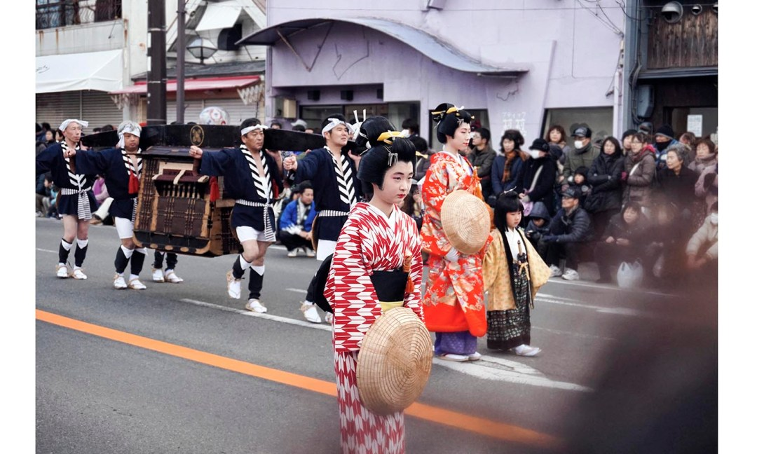The Gishi-sai Festival