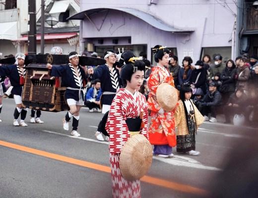 The Gishi-sai Festival