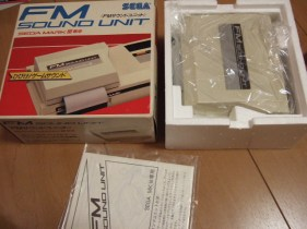 Sega Mark III FM Sound Unit