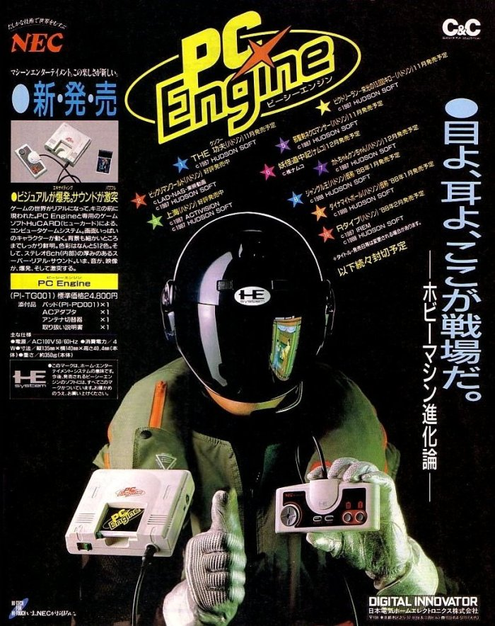 Flyer anúncio do PC Engine