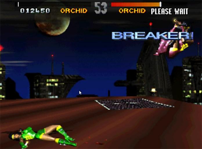 Killer Instinct (arcade) quote