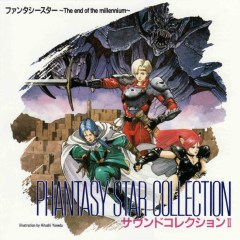 Phantasy Star collection II