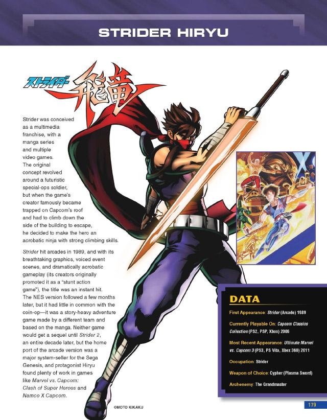 Capcom Encyclopedia Strider