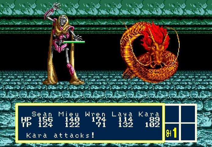 Phantasy Star III - Wraith e Wyrm