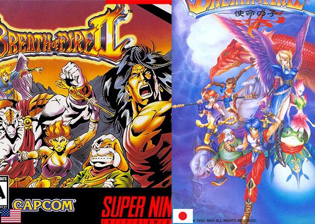 Breath of Fire II SNES Super Famicom art