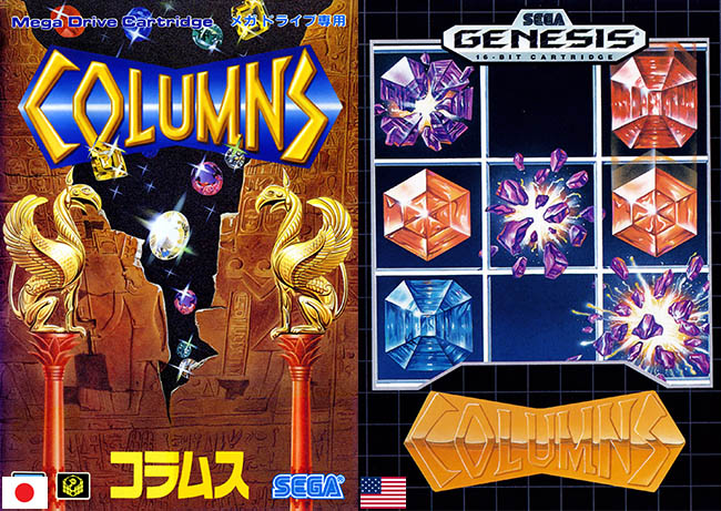Columns Mega Drive Genesis cover art