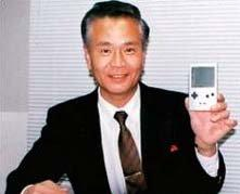 Gunpei Yokoi Game Boy