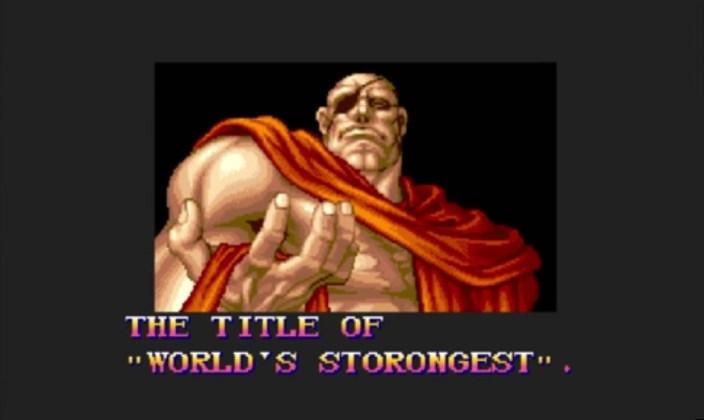 Super Street Fighter II Turbo (Arcade)