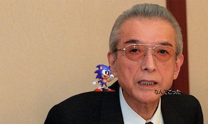 Esnobar a Sega
