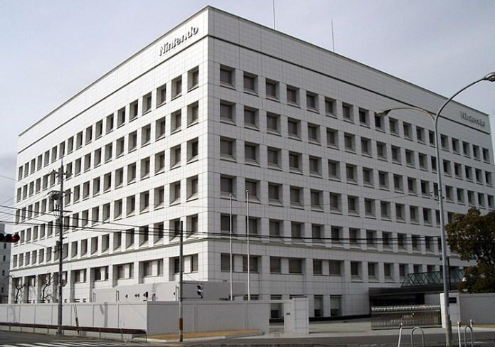 nintendo edificio kyoto
