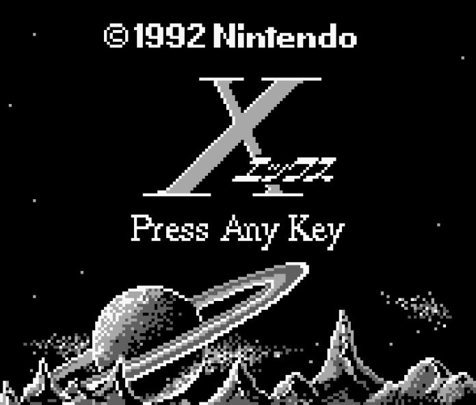 game boy x