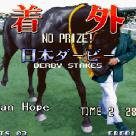 Stakes Winner derrota