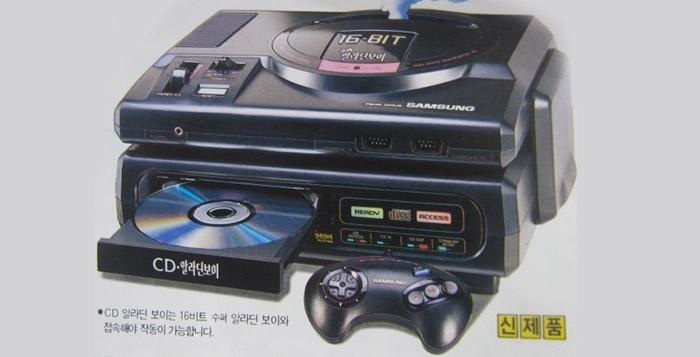 [Tópico Oficial] A Historia de cada Videogame.  CD_Alladin_Boy_Coreia