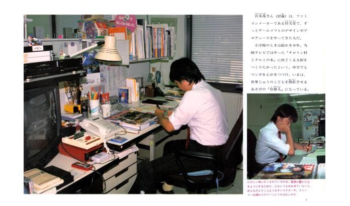 Miyamoto na segunda metade dos anos 80, trabalhando em Super Mario Bros 3.