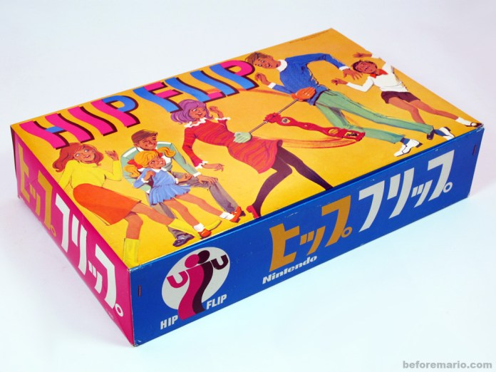 nintendo-hip-flip-3