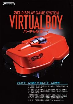 virtual-boy-japan-ad