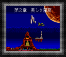 arcus spirits super famicom (6)