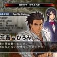 Jingi Storm - Arashi